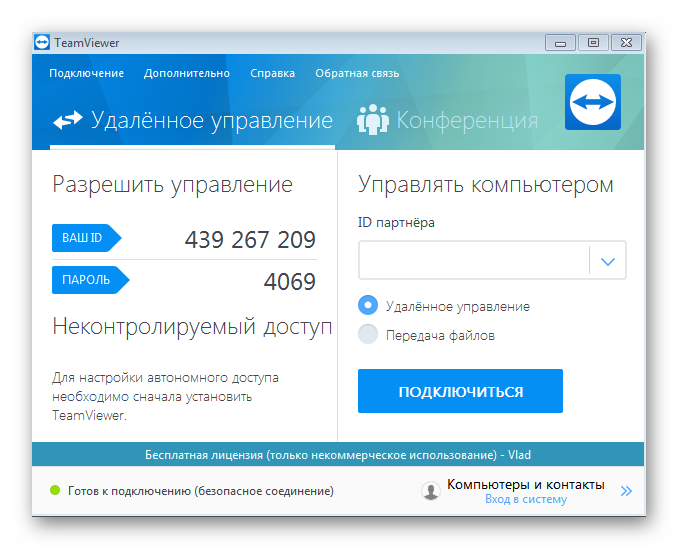 Запуск TeamViewer для Windows 7